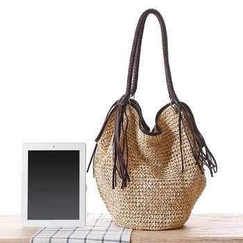 BEAU-Big Straw Beach Bags Women Handbags Summer Fashion Female Casual Women'S Bags Shoulder Bag Tassel