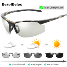 2019 Men Photochromic Sunglasses New HD Polarized Sunglasses Women UV400 Rimless Anti-glare Sun Glasses Gafes de sol P016 цена