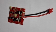 SYMA X8 X8C X8W X8G RC quadcopter RC drone spare parts 2.4G receiver/main board/PCB board  Free shipping