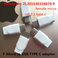 micro to USB TYPE C adapter applicable to charger iphone 5 c usb iphonee 4s 5s 3gs aplle magnetic usb cable letv one cubot x16