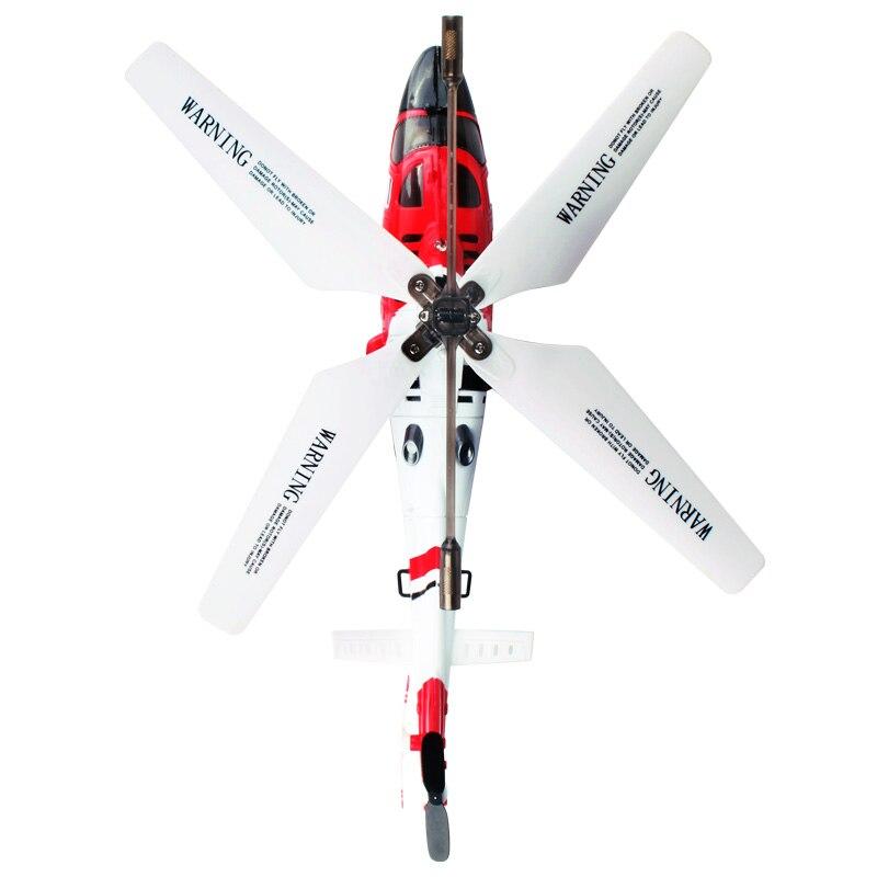 S111G ヘリコプター沿岸警備隊チョッパー軍のおもちゃベビー RC 人気