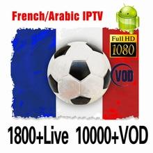 IPTV France Arabic 1 Year French Code IP TV France Arabic Morocco Qatar Lebanon Tunisia IPTV 1 Year Code IPTV France Arabic Code недорго, оригинальная цена