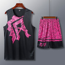 Buy basketball team names and get free shipping on AliExpress com