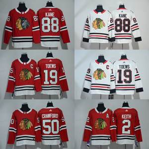 Free shipping 2018 stitched Chicago Mens adults  88 Patrick Kane 19  Jonathan Toews 2 Duncan Keith 50 Corey Crawford Jersey 58e130fe7