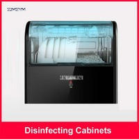 ZTD28A 1 Household Kitchen Low Temperature Disinfection Cabinet 220V 250W Desktop Kitchen Ultraviolet Disinfection 28L Capacity