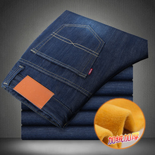 big size 28-46 2016 new men fine wool in winter to keep warm thick fashionable casual black and blue jeans / Male leisure pants