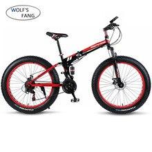 Lobo fang bicicleta 7/21/24 velocidade mountain bike 26*4.0 gordura bicicleta mtb bicicleta dobrável de estrada das mulheres dos homens frete grátis