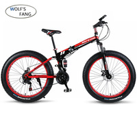 wolf's fang Bicycle 7/21/24 Speed Mountain Bike 26*4.0 Fat bike bicicleta mtb Road Folding bike Men Women free shipping