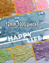 (1000 pieces/pack) 12mm round flat back imitation half pearls diy craft beads for wedding invitation cards
