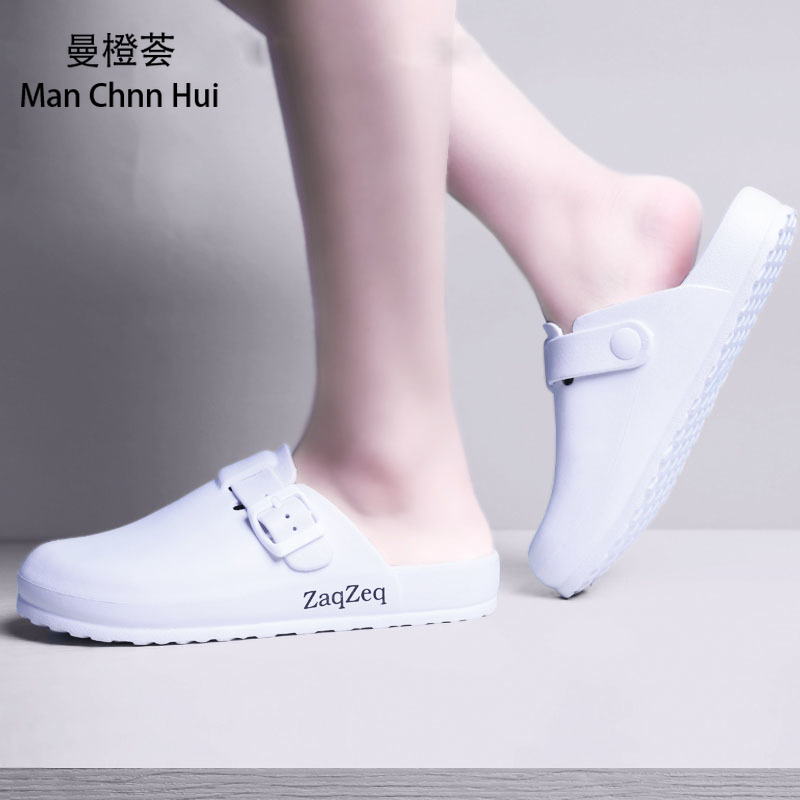 Medical Slippers Clean Surgical Sandal Surgical Shoes Ultralite Nursing Clogs Tokio Super Grip Non-slip Shoes