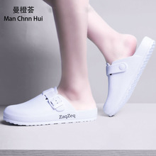 Medical Slippers Clean Surgical Sandal Surgical Shoes Ultral