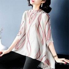 Blusa Feminina XXXL Spring Sumner Fashion High Low T Shirts Women Striped Print Hollow Out Irregular Chiffon Work Casual