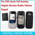 Для Nokia 2330c 2330 classic Новый Полный Полный Мобильный Телефон Дома Cover Case + Английский или Русский Арабский Клавиатура + инструмент