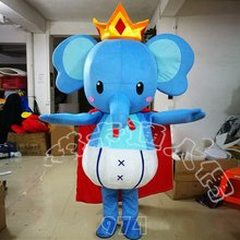 New Elephant Mascot Costume Cartoon Suit Character Christmas Party Fancy Dress