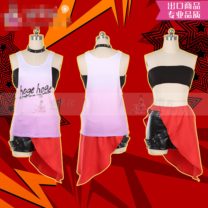Anime cosplay Persona 5 P5 Futaba Sakura Uniforms dancing star night Cosplay Costumes coat T shirt shorts A in Anime Costumes from Novelty Special Use