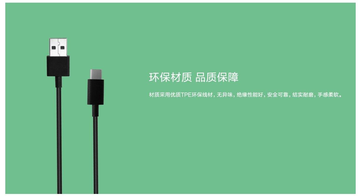 Xiaomi USB Type-C