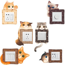 6PCS DIY Funny Cute Cat Switch Stickers Wall Sticker Home Decoration Bedroom Parlor Decor Socket 45 * 60CM
