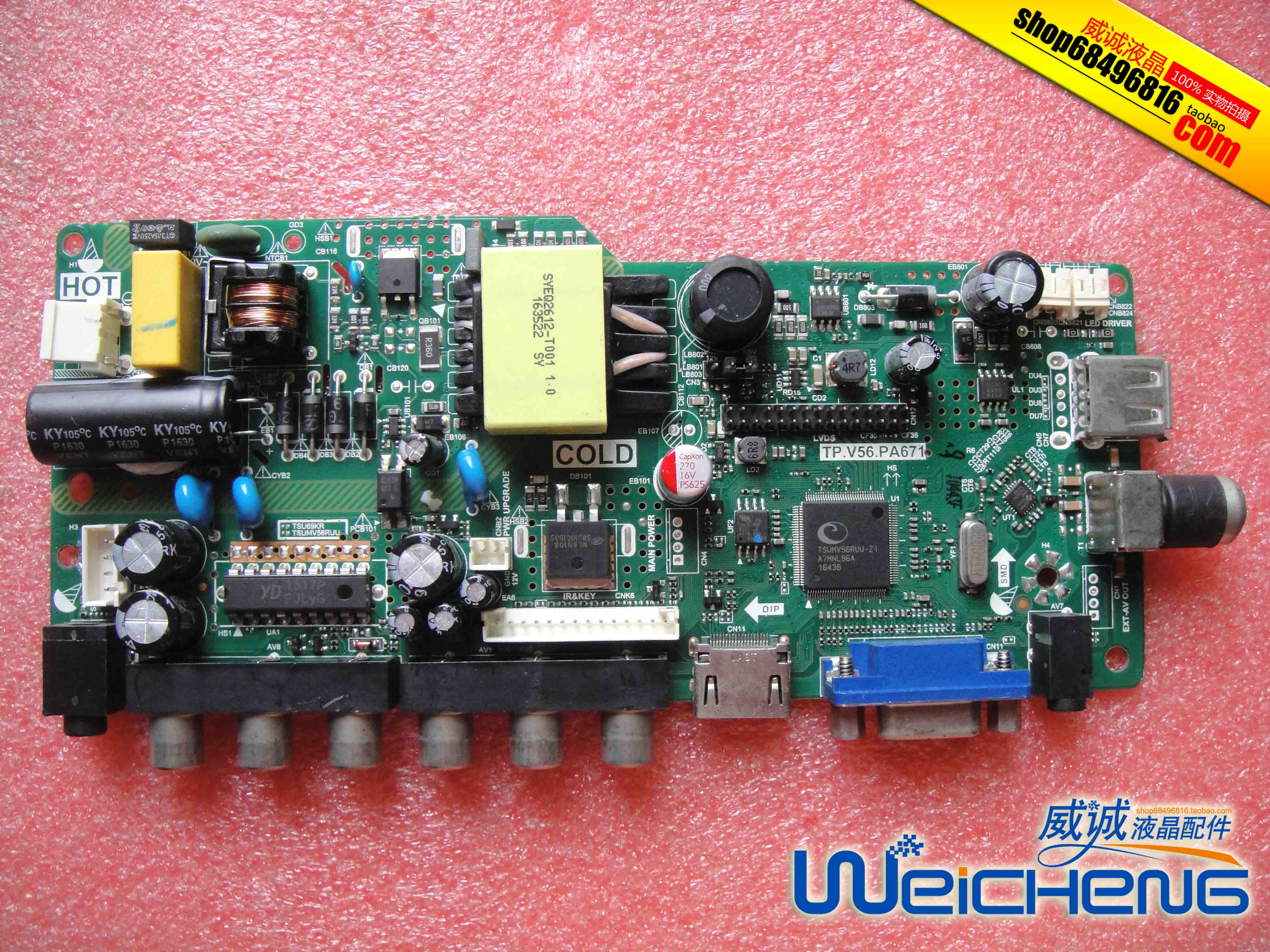 Asus Vw223 Lcd Monitor Power Supply And Inverter Schematic