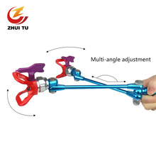 ZHUI TU Airless Spray Gun Profession Paint Painting Spraying Adjustable Rotate Double Nozzle Guard Powerful Tool