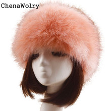 Casual Autumn Winter Hot Sales Attractive Luxury Faux Fox Fur Hat Male Cap Men Women Soft Headdress Free Shipping Dec 15