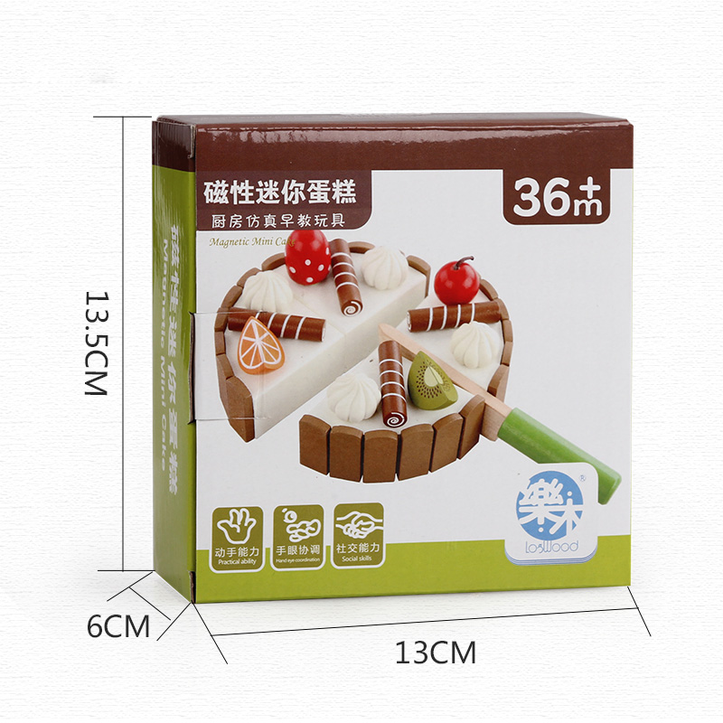 Wooden-Simulation-Cake-and-See-Every-Toy-Size-11-cm-3-cm-To-The-Childs-Birthday-Present-Montessori-Interests-Intellectual-Toy-4