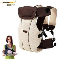 Atualizado 2-30 meses respirável frente multifuncional frente enfrentando portador de bebê infantil estilingue mochila bolsa envoltório do bebê canguru