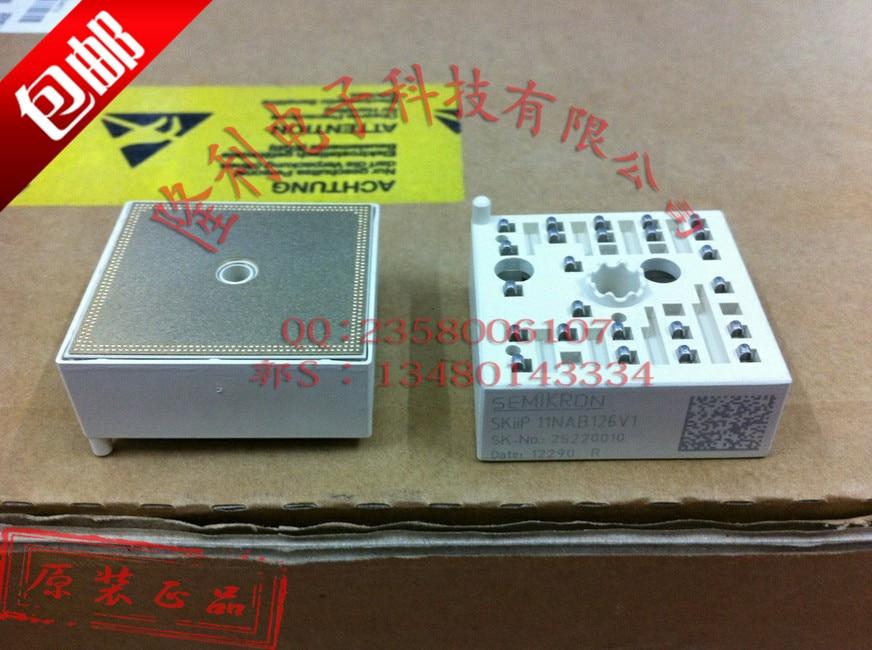 .SKIIP11NAB126V1 SKIIP12NAB126V1 brand new original. the new skiip11nab126v1 skiip12nab126v1 12t4v1 to disassemble the invoice