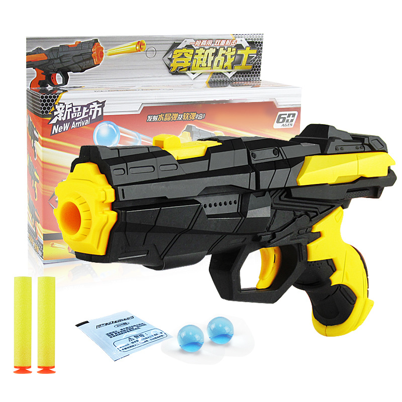 New Water Crystal Gun 2-in-1 Paintball Soft Bullet Kids Toy CS Game Children Gift Safe toy guns Boy toy Give more water bullets