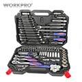 WORKPRO 123 шт. Домашний набор инструментов для ремонта автомобиля набор торцевых ключей 1/4
