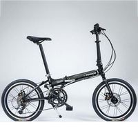 Aluminum alloy material 16 inch Sports & Entertainment Company Urban leisure folding bike