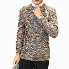 Новинка, модный мужской Рождественский свитер, Повседневная приталенная Мужская одежда, вязаные пуловеры с длинными рукавами, зимний толстый свитер