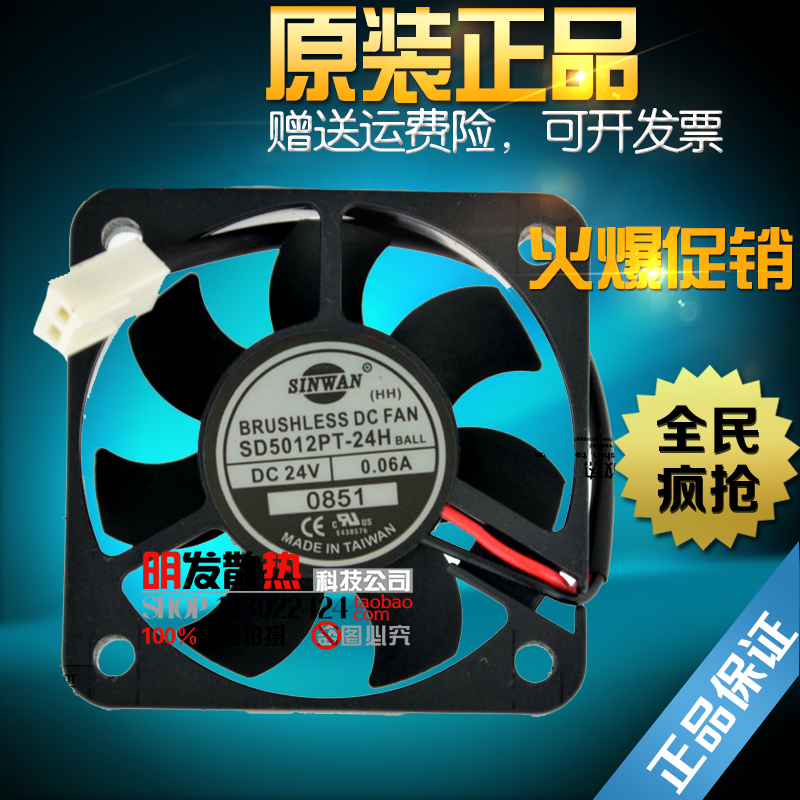 New SD5012PT-24H 5cm5012 24V 0.06A inverter fan