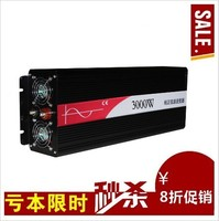 New Design 3000W Off Grid Inverter 12V 24V DC To AC 110V Or 230V With 6000W