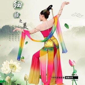 Image 4 - דונהואנג מעופף ריקוד תלבושות ירח ריקוד לאומי בלט תלבושות ריקוד קלאסי Fanxian מיאו עופרת פיות בגדים
