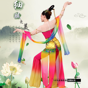 Image 4 - Dunhuang Flying Dance Costumes Moon Dance National Ballet Costumes Classical Dance Fanxian Miao Lead Fairy Clothes