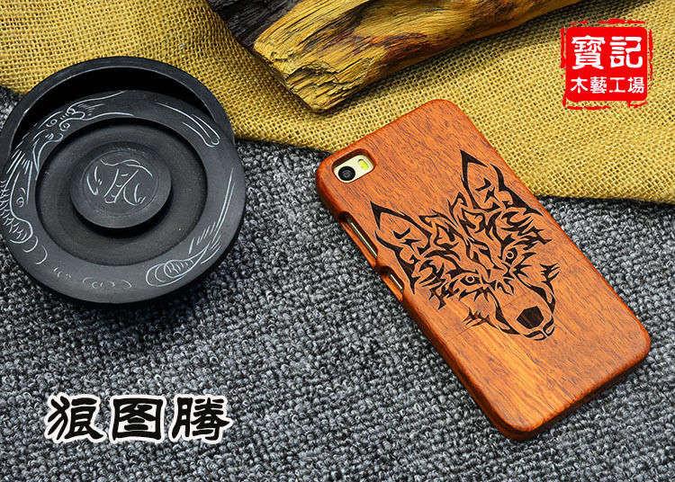 xiaomi mi5 case (17)