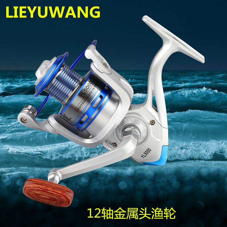 dropshippingLIEYUWANG New Arrival Spinning Fishing Reel Multiple Choices Accessories Cheap Equipment Metal Ring Rivers image
