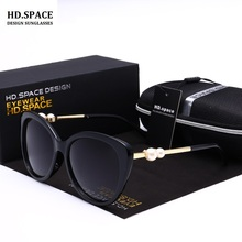 HD.SPACE New Fashion Cat Eye Sunglasses Women White Frame Gradient Polarized Sun Glasses Driving UV400 Aluminium Eyewear Box