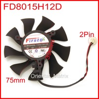 Free Shipping Firstdo FD8015H12D 12V 0 32A 75mm For ZOTAC GTX650 GTX650Ti Graphics Video Card Fan