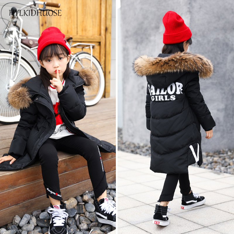 HYLKIDHUOSE 2017 Girls Down Coats Outdoor Children Windproof Jackets Winter Kids Warm Thick Outerwear Long Style Snow Parkas high quality children winter outerwear 2017 baby girls down coats jacket long style warm thickening kids outdoor snow proof coat