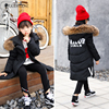 HYLKIDHUOSE 2017 Girls Down Coats Outdoor Children Windproof Jackets Winter Kids Warm Thick Outerwear Long Style