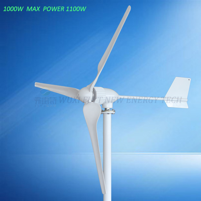 1000w wind turbine generator MAX power 1100w with 3 blades 2.5m/s start up ,certified by CE FREE ENERGY WIND POEWR GENERATOR 1kw horizontal wind turbine generator 3 blades start up 2m s 24v 48v optional wind generator ce approval