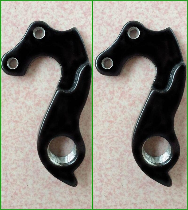 Mech Gear Derailleur Hanger Dropout Boardman AiR Pro Carbon Team carbon SLR SLS