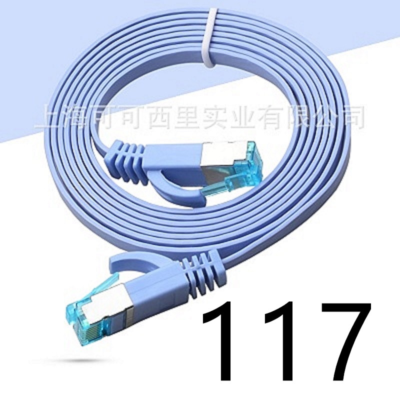 LAOKE 117# Hot Sells CAT6 UTP Round Cable Ethernet Cables Network Wire RJ45 Patch Cord Lan Cable Made In ChinaLAOKE 117# Hot Sells CAT6 UTP Round Cable Ethernet Cables Network Wire RJ45 Patch Cord Lan Cable Made In China