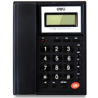 Deli 786 seat type telephone set corded telephone screen rotatable telephone caller ID display and memory office home