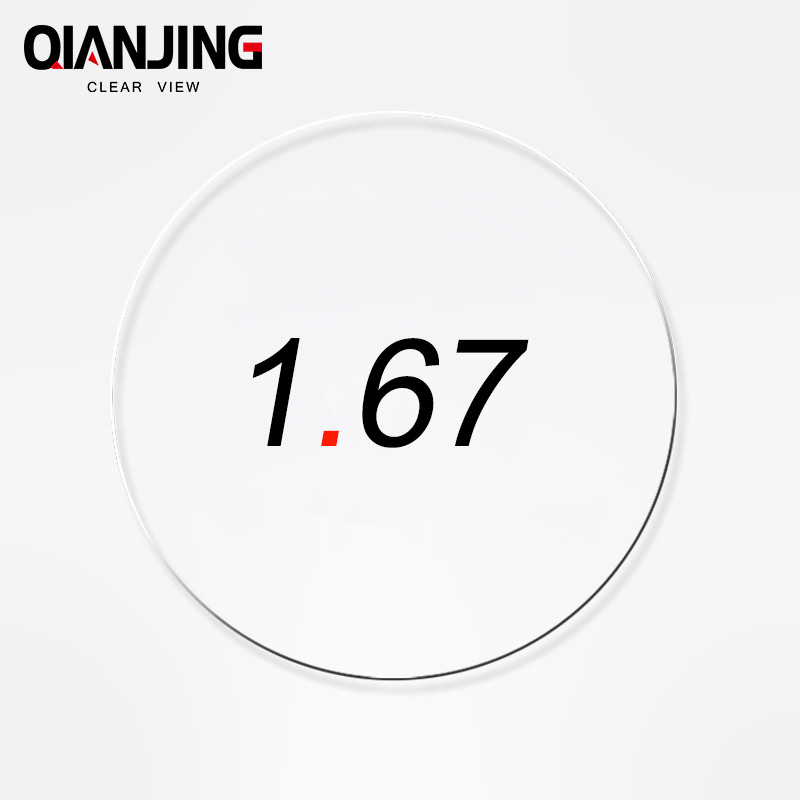 QANJING 1 67 Index Prescription Lens Myopia Presbyopic Astigmatism Aspheric Hard Resin Eyeglasses Lenses With Green