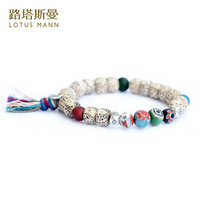 Lotus Mann Tong qu high density dry grinding on the moon and the bodhi beads silver beads beads bracelet