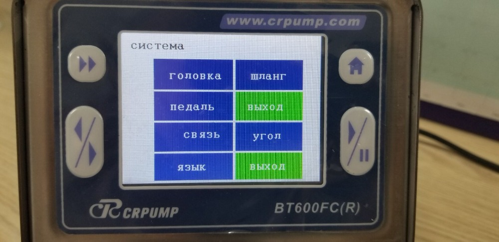 Russian version Peristaltic pump BT600FC4