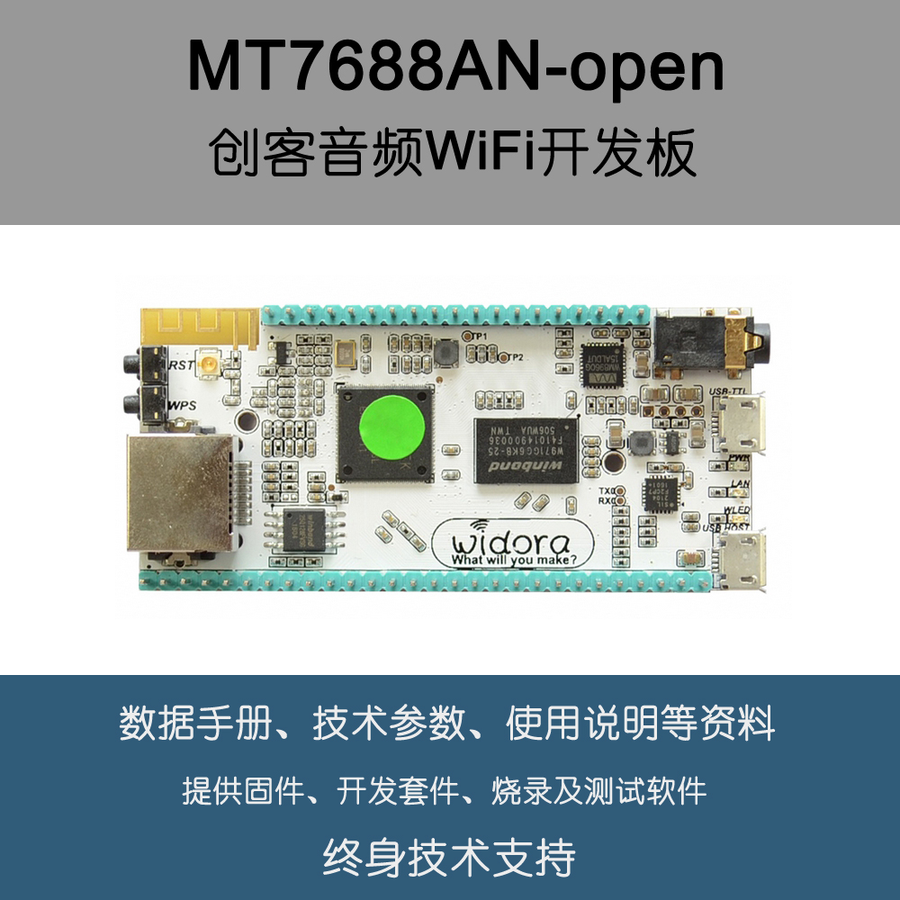 Top board with MT7688 development board, WIFI module, Widora-NEO audio, OpenWrt exclusive AIRKISS mail fast free ship learn 51 scm for linux netrouter mt7620a development board openwrt development board