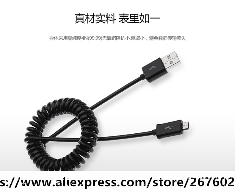 usb micro usb coiled cable cabel Charge s